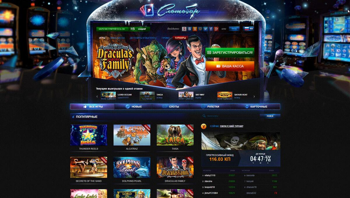 Slot V Casino / Слот В казино обзор официального сайта