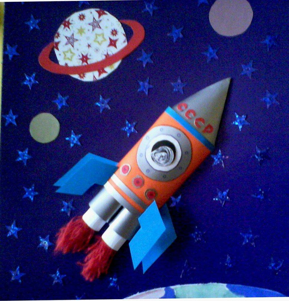 открытки ко дню космонавтики своими руками оригинальные баню