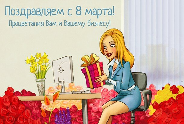 стамески смешные поздравления с международным женским днем вполне