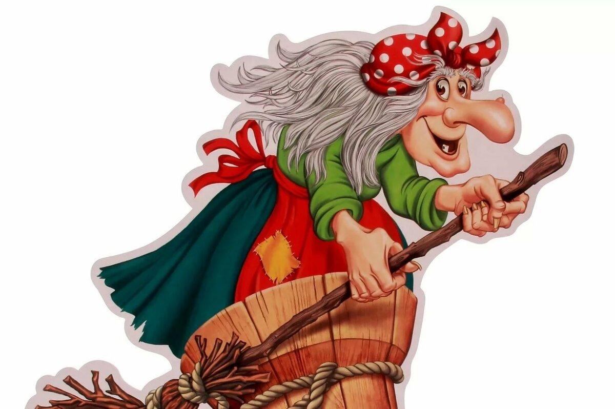 Прикольные сказочные герои картинки, главбуху