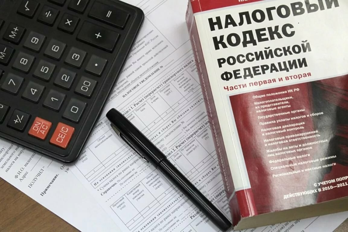 Надписями, картинки про налоговую