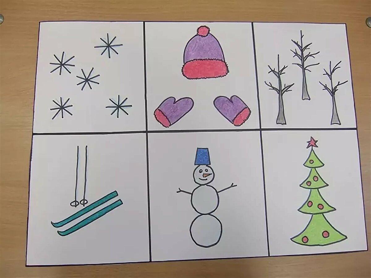 Картинки детский сад мнемотаблицы