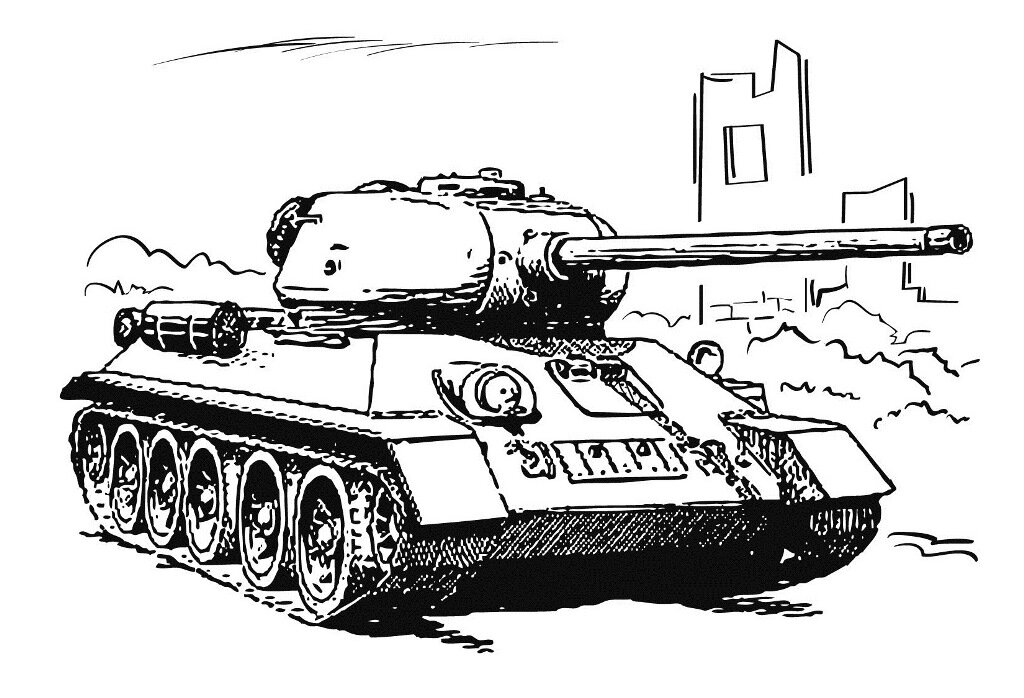 Днем, 23 февраля картинки нарисовать танк