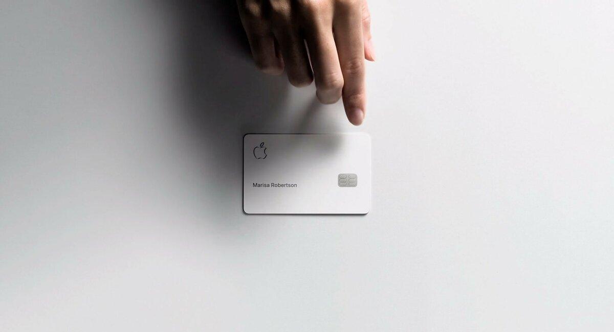 Loading Apple card_20.jpg ...