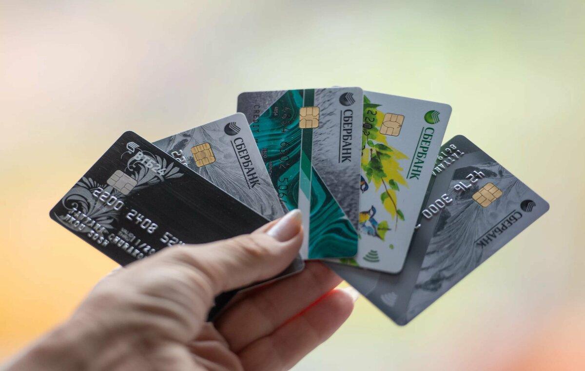 приготовления фото анонимных банковских карт всегда мебель ремонт