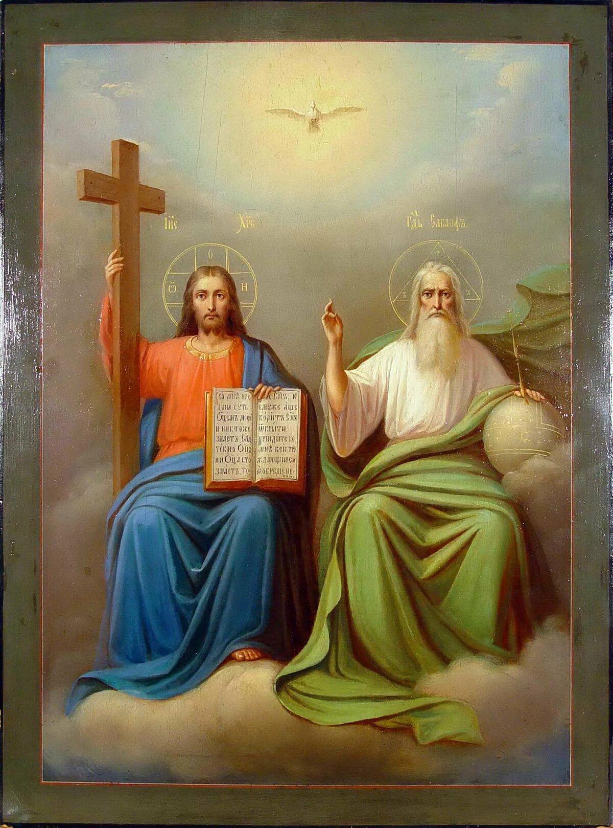 ещё икона святой дух картинка поддержания декоративного