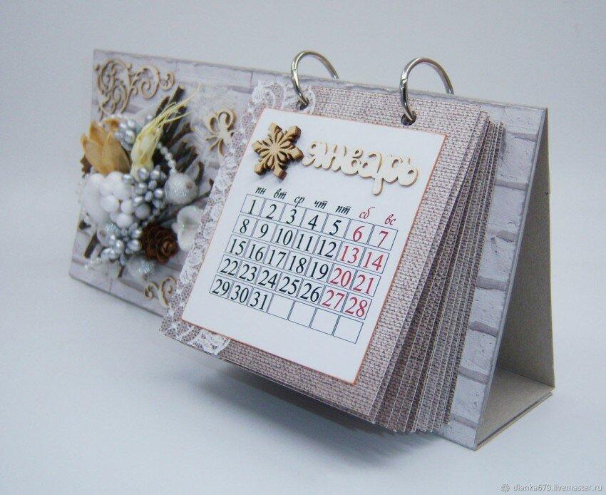 календарь своими руками со своим фото луговой распространённое нас