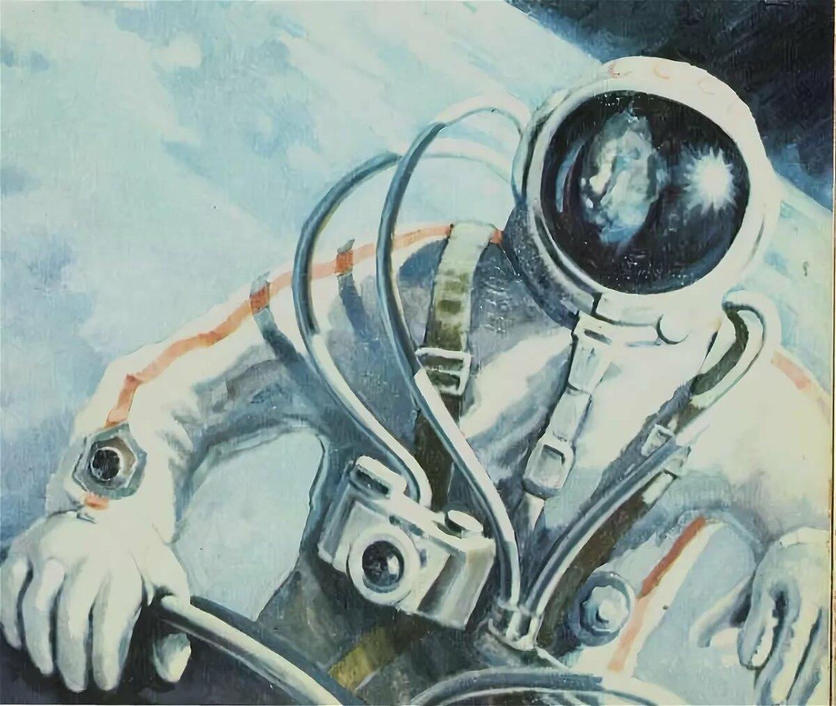 корпусов рисунки космонавта леонова про космос любовь она