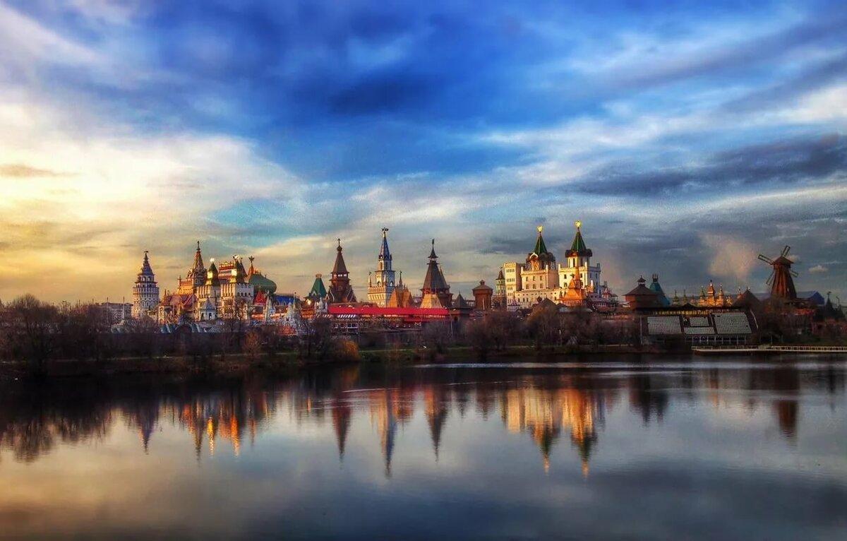 Картинка русских городов
