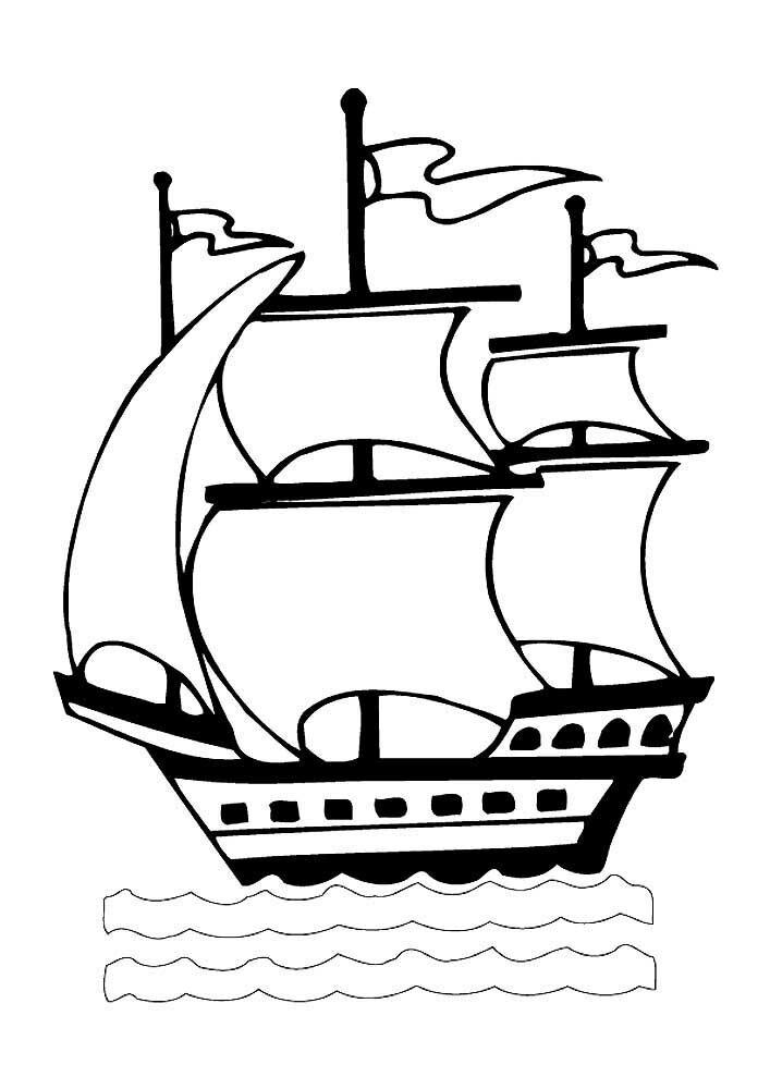 Корабль картинка распечатать