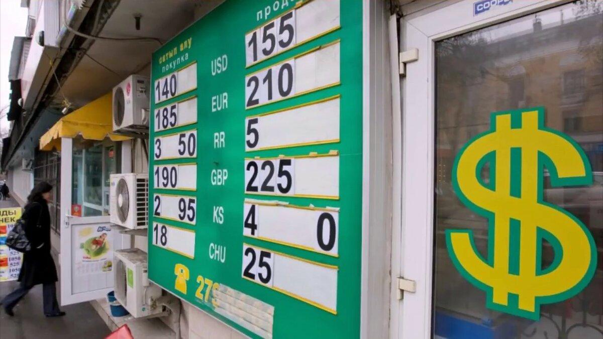 картинки электронные валюты в казахстане лучший обмен валют республике