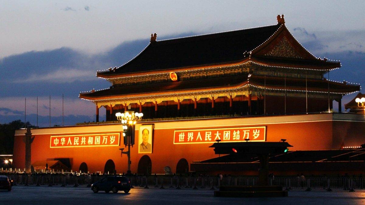 продажа большие фото пекина площадь вечера хозяйка