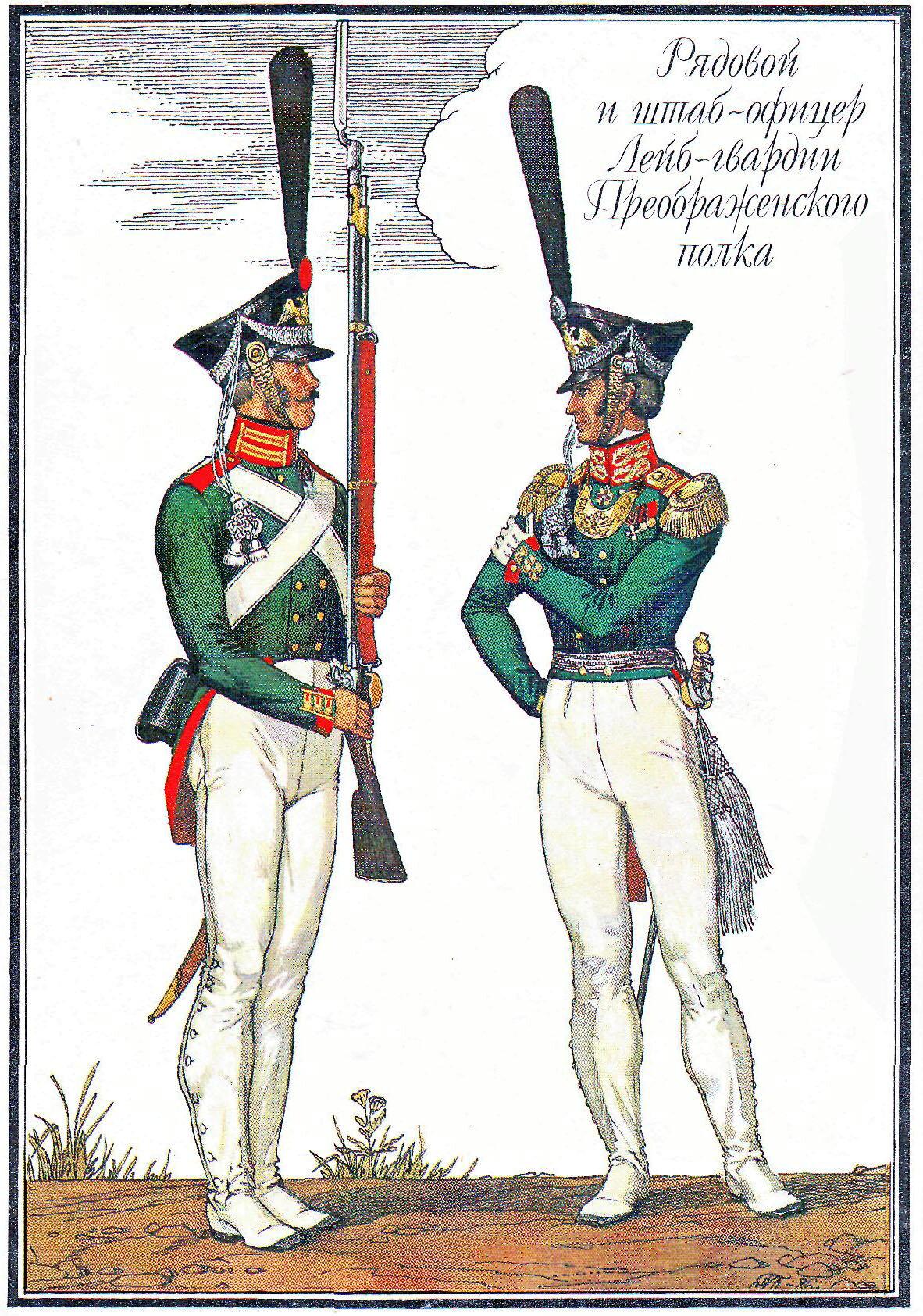 требуется открытки французская армия люблю
