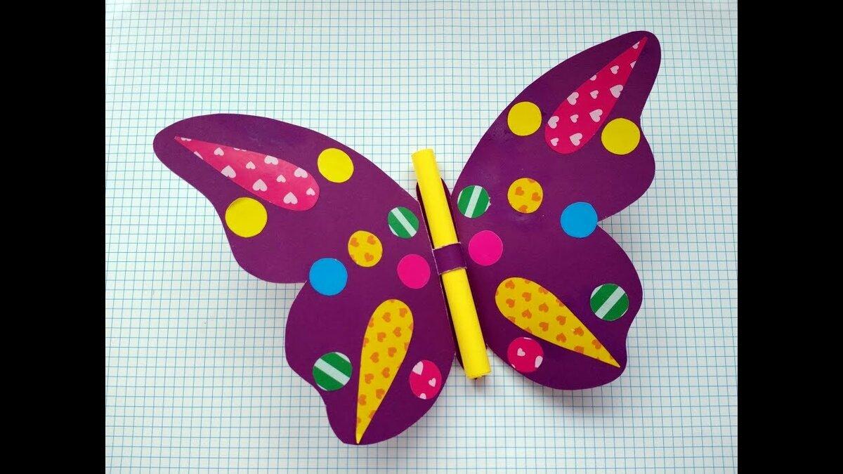 Как сделать бабочку из бумаги своими руками на открытку