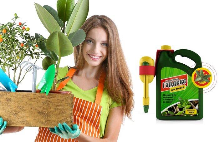 Биогербицид Гардекс защита от сорняков в Бийске