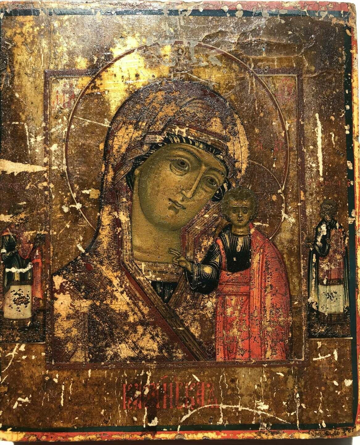 самые древние иконы мира фото