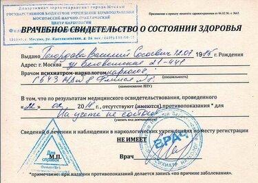 получить онлайн займ на карту без отказа skip-start.ru
