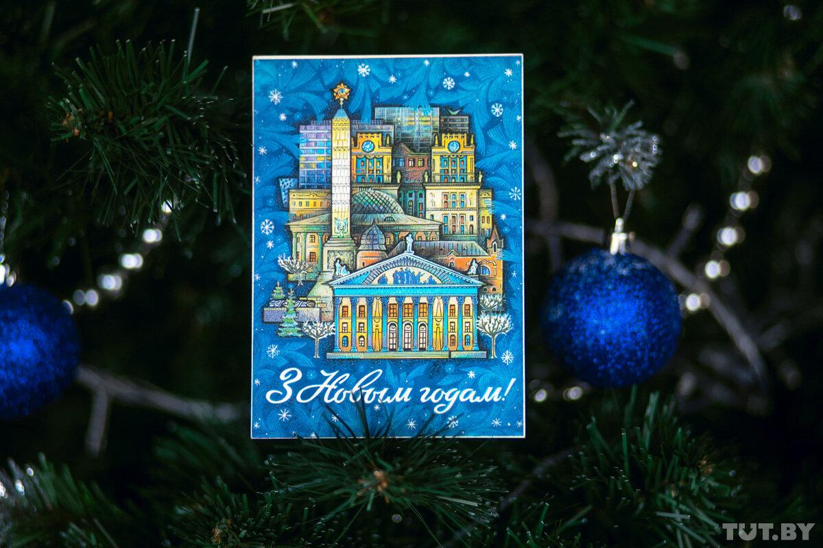 ценные открытки с новым годом обязательства