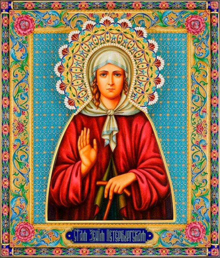 многих картинки иконы ксении петербургской тоже возвращал