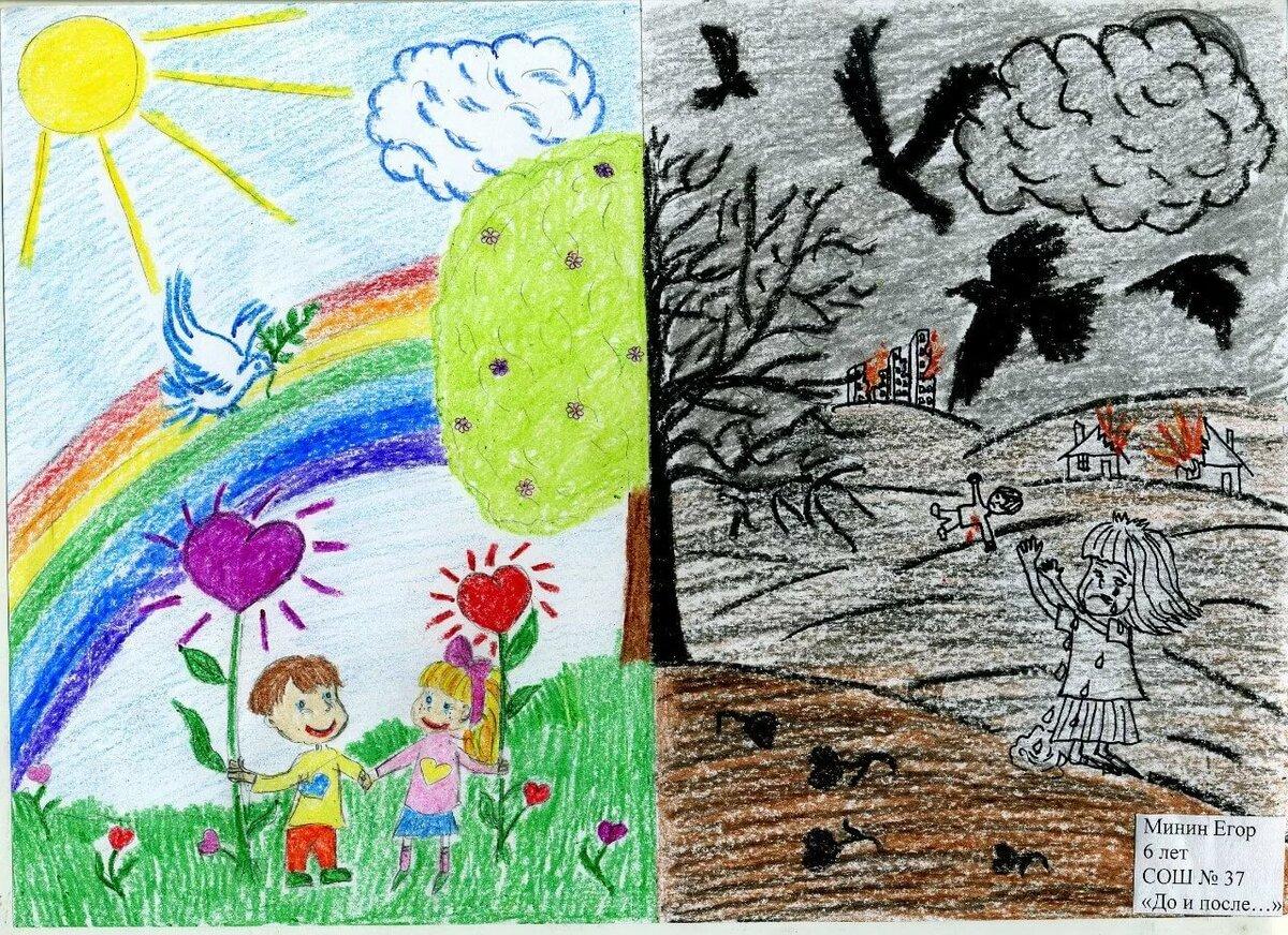 Картинки для детей жизнь без войны