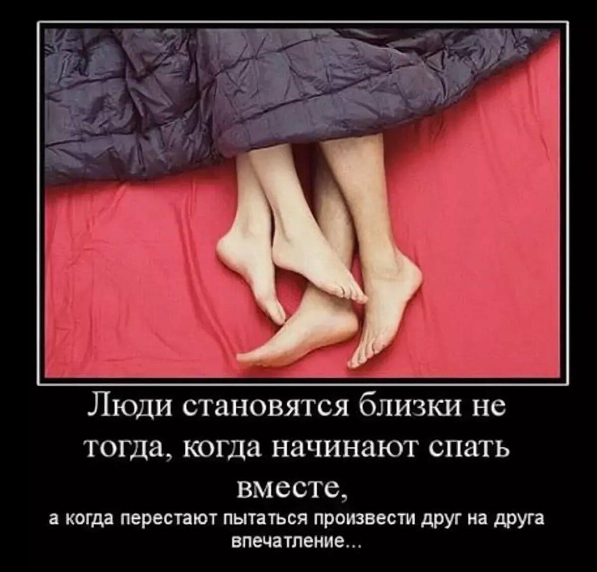 Картинки со смыслом с надписями про отношения