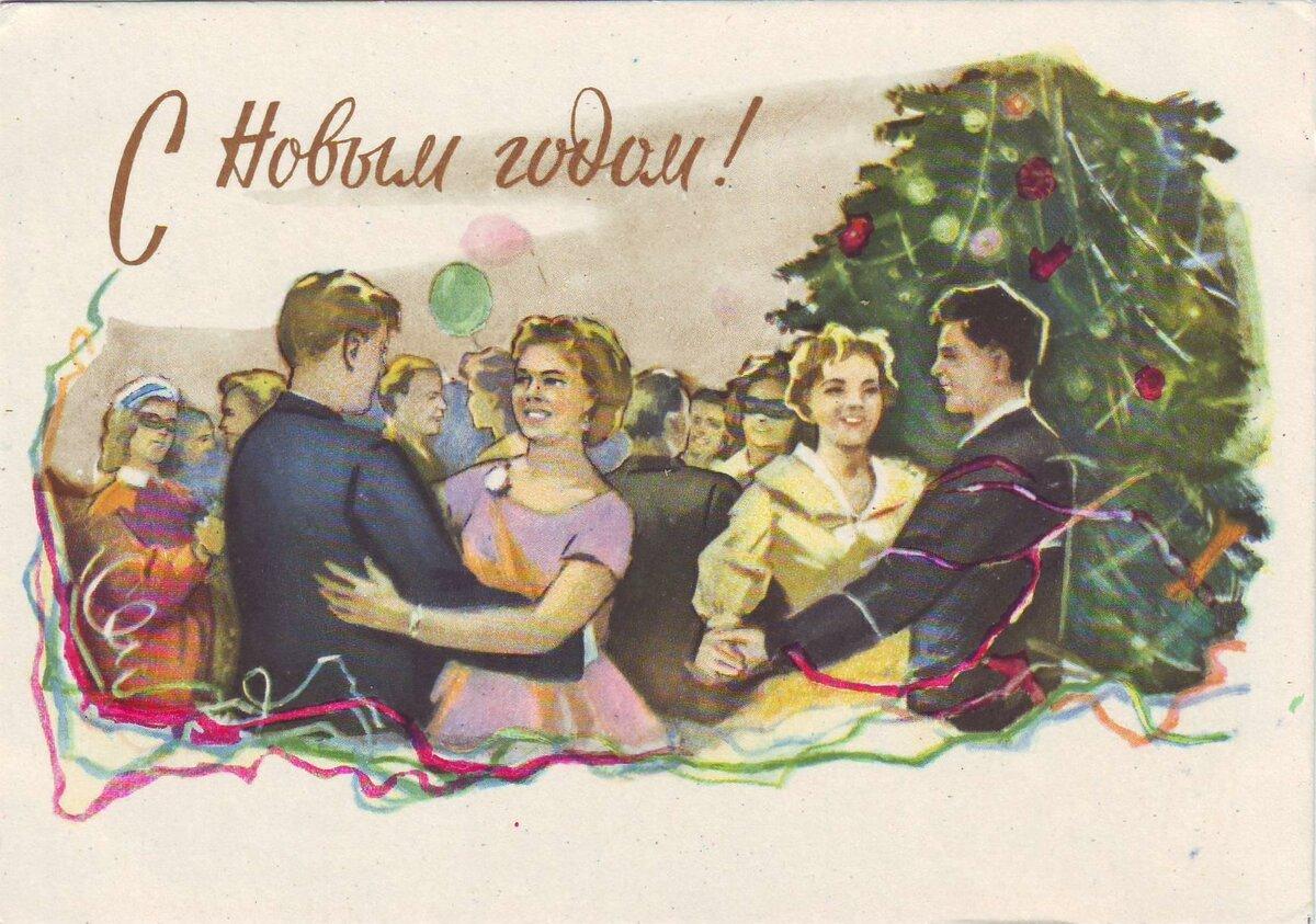 если послевоенные новогодние открытки найти лекарство вкуснее