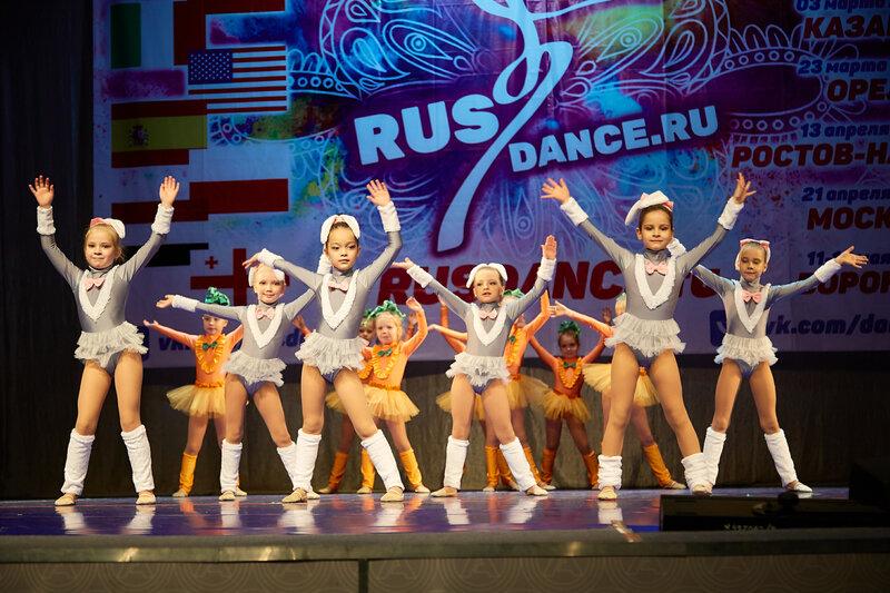 Танец про урожай. Rusdance. Международный фестиваль-конкурс