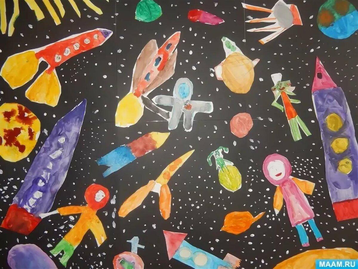 Васильки, картинки средняя группа космос