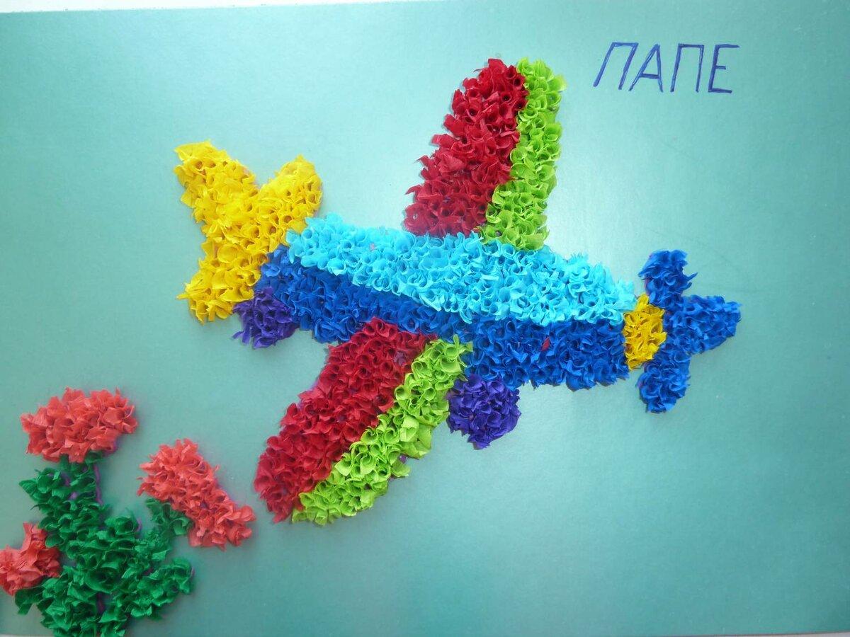 Сделать открытку на 23 февраля своими руками для начальной школы, растение против зомби