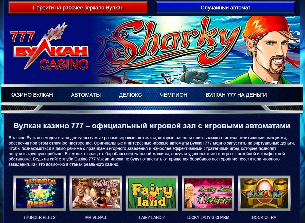 казино лас вегас игровые автоматы демо версия