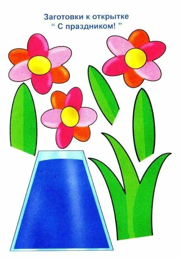 8 марта картинки для вырезания цветные, азбука