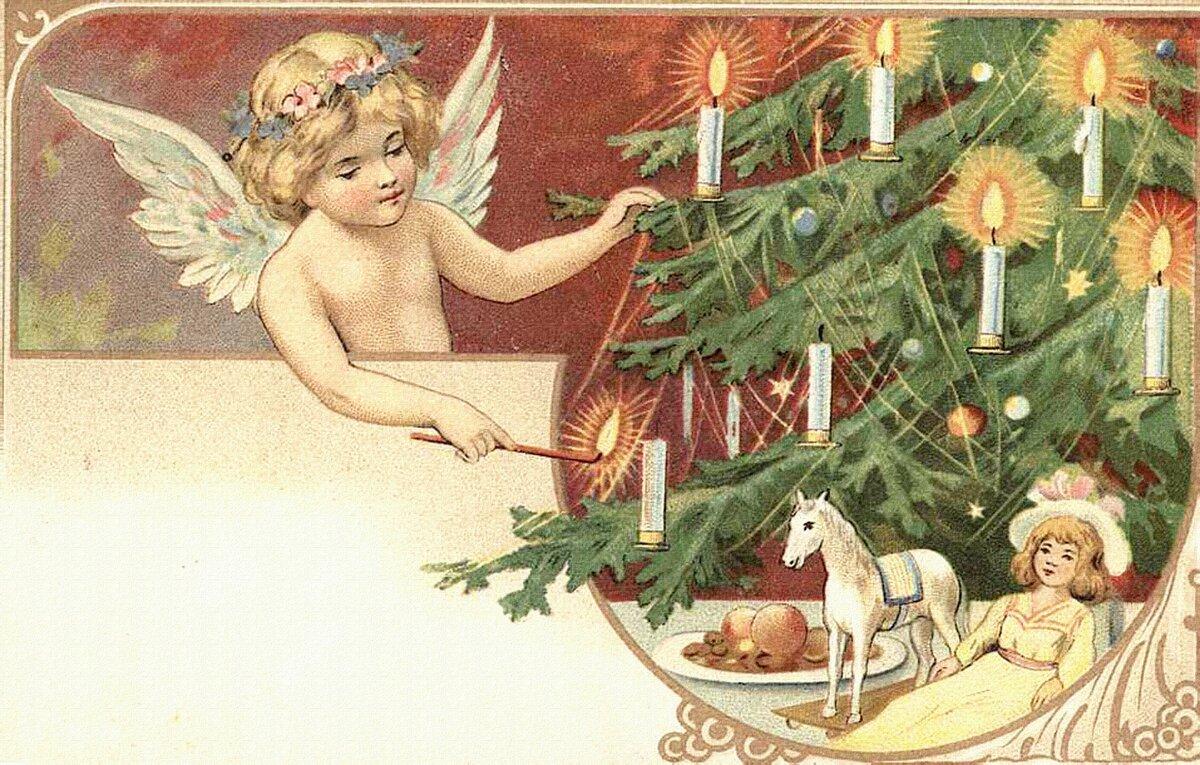 конечно старинные поздравительные открытки к новому году витража витраж