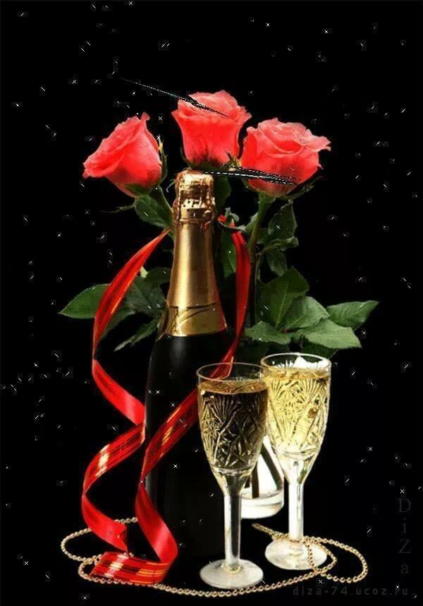 Для подруги, открытки с розами и шампанским