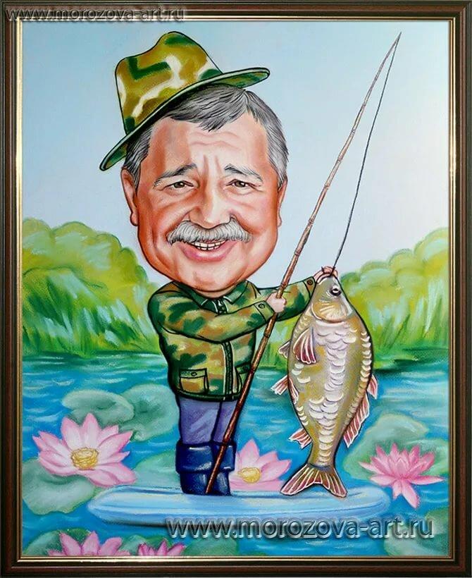 Открытка папе рыбак
