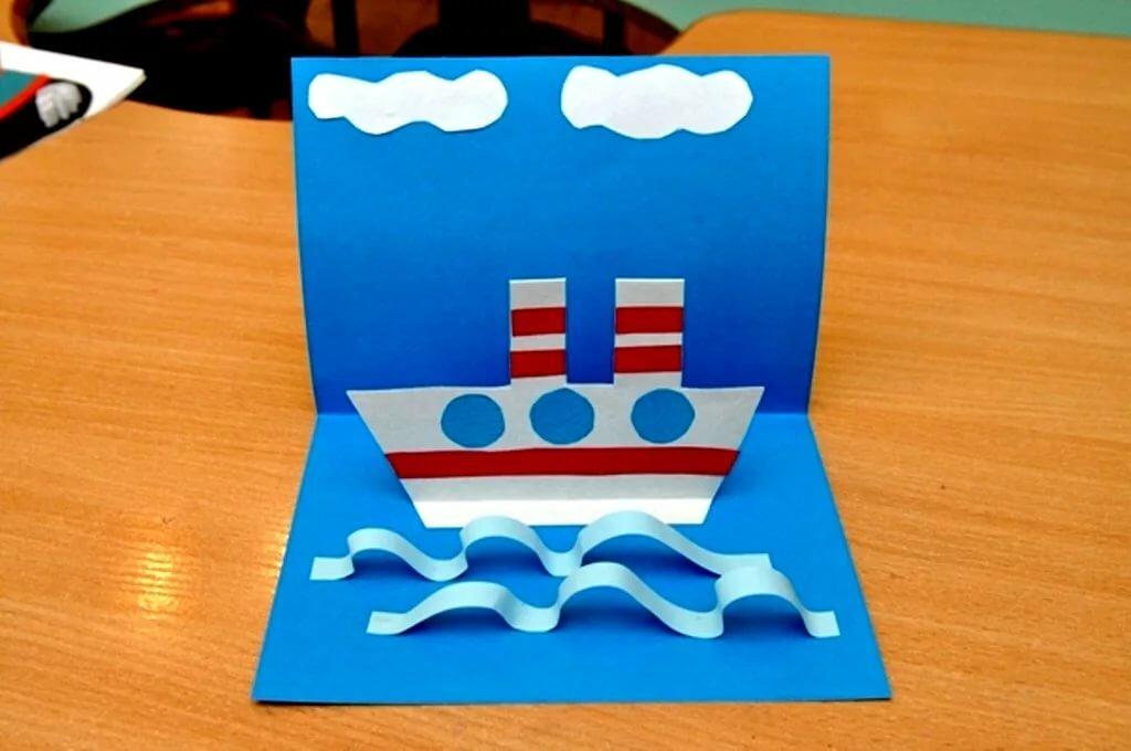Клубники, открытки к дню пап для детского сада