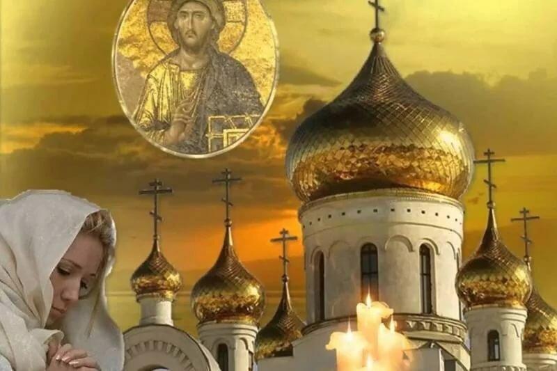 Прощеное воскресенье: как просить прощенье правильно и что отвечать