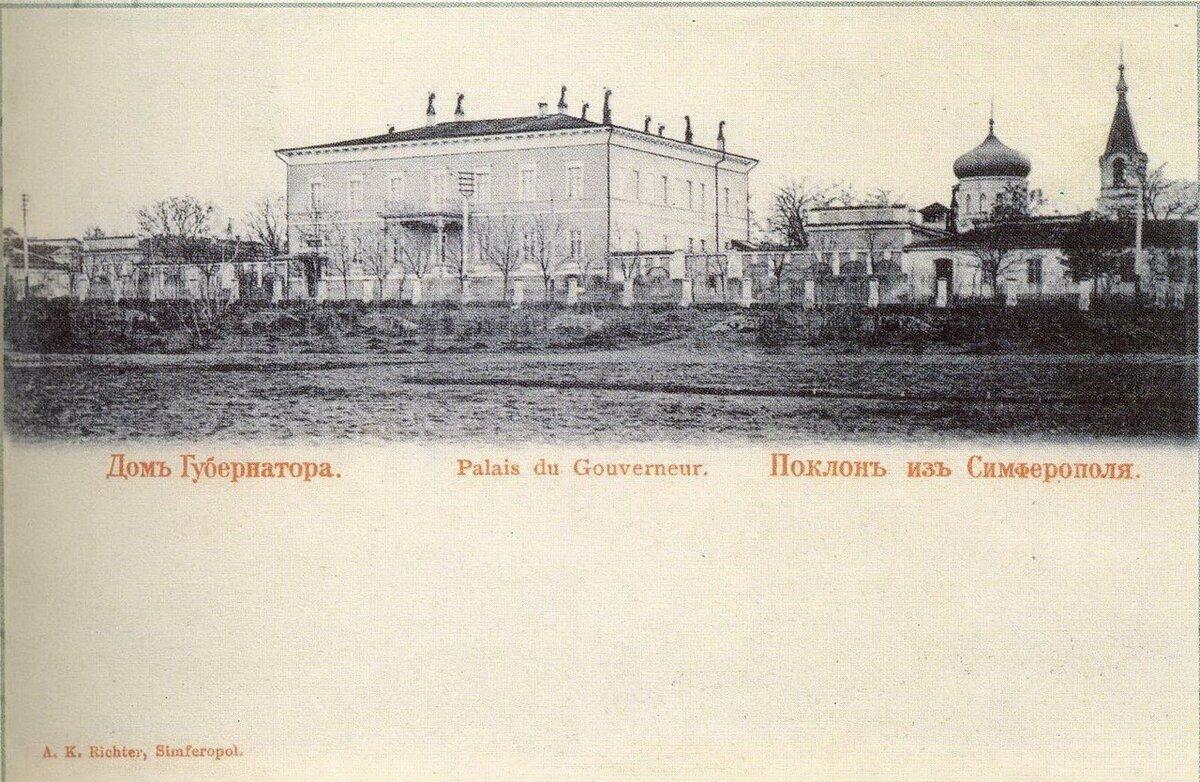 Старинные открытки симферополя, поздравления