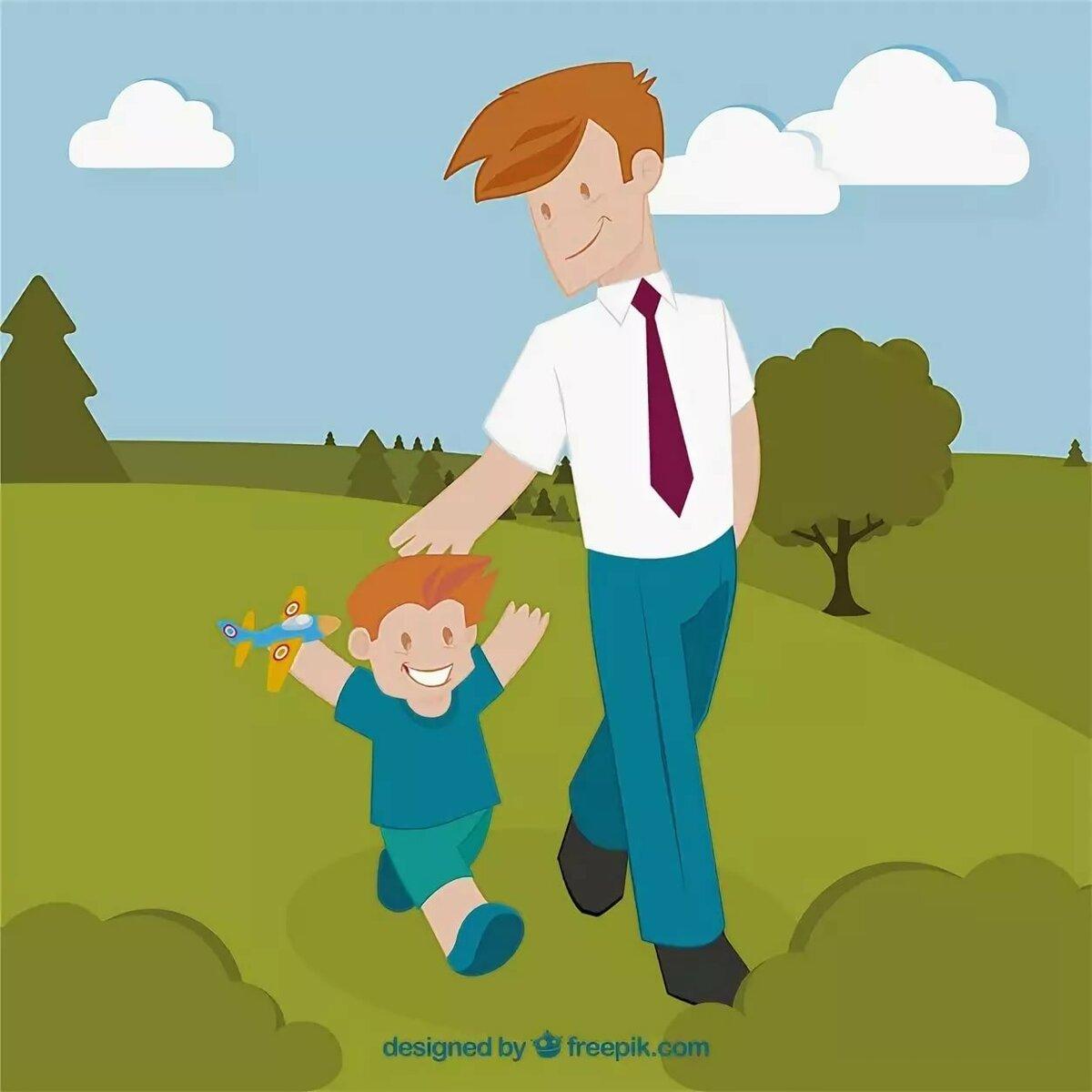 Изображение папы картинки для детей