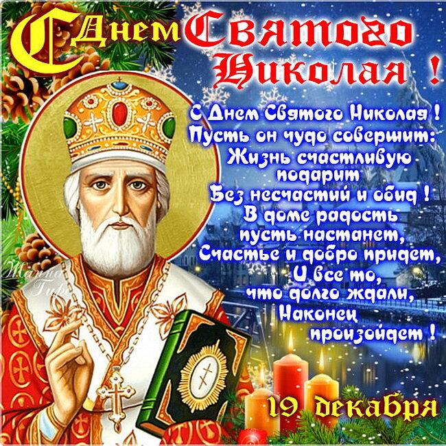 Интересные шрифты русских букв для поздравлений