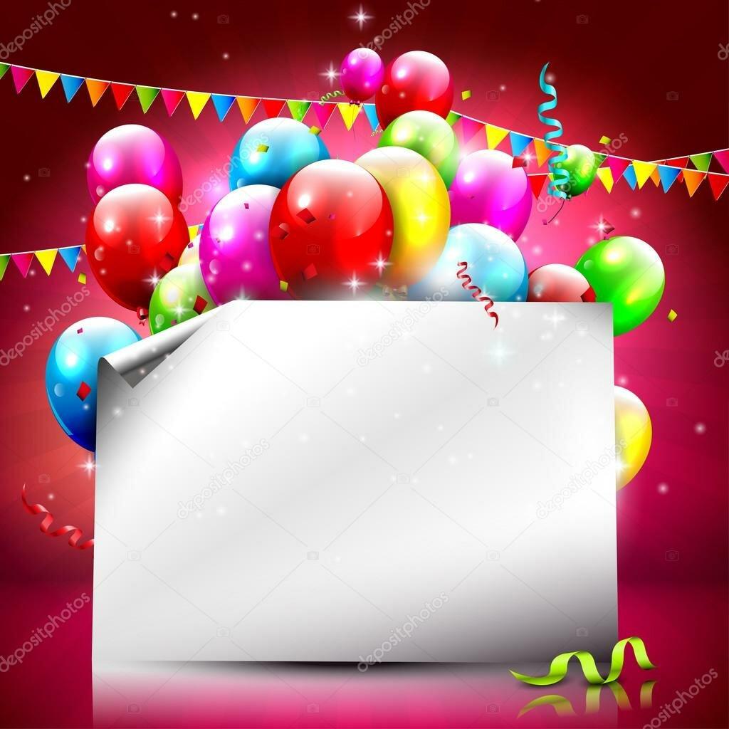 День, поздравление тренера с днем рождения от родителей открытки с днем рождения