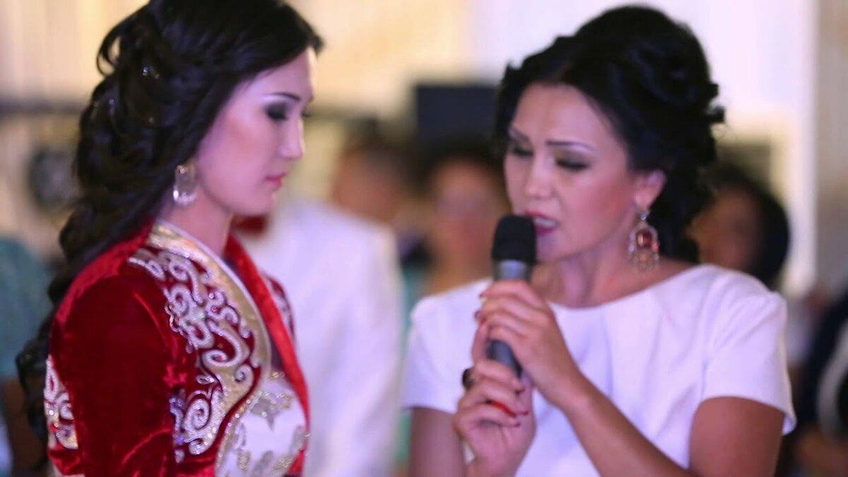 Поздравления на казахском на свадьбу дочери