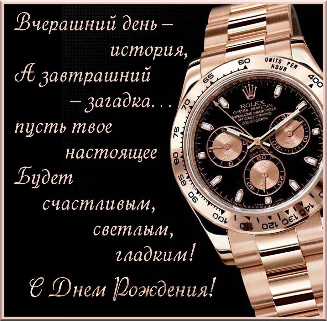 Поздравления с днем рождения мужчине картинки с надписями, картинки юные шампанское