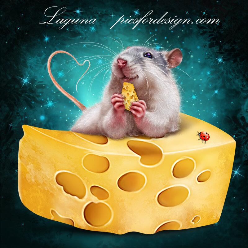Поздравление с ножом мыши