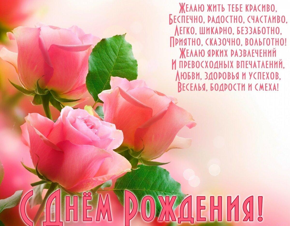 kartinki-seks-zastavka-s-dnem-rozhdeniya-s-pozdravleniem-foto