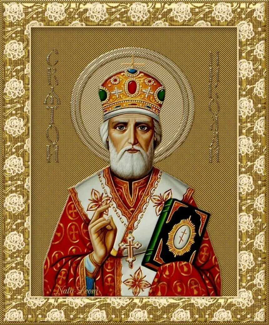 Картинка святой миколай