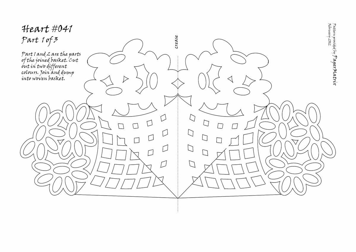 Открытка корзинка с цветами шаблон