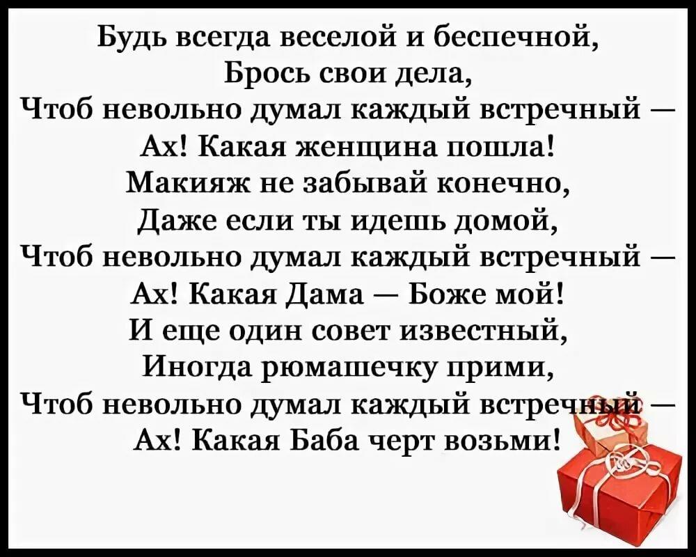 татарские поздравления с днем рождения с юмором если