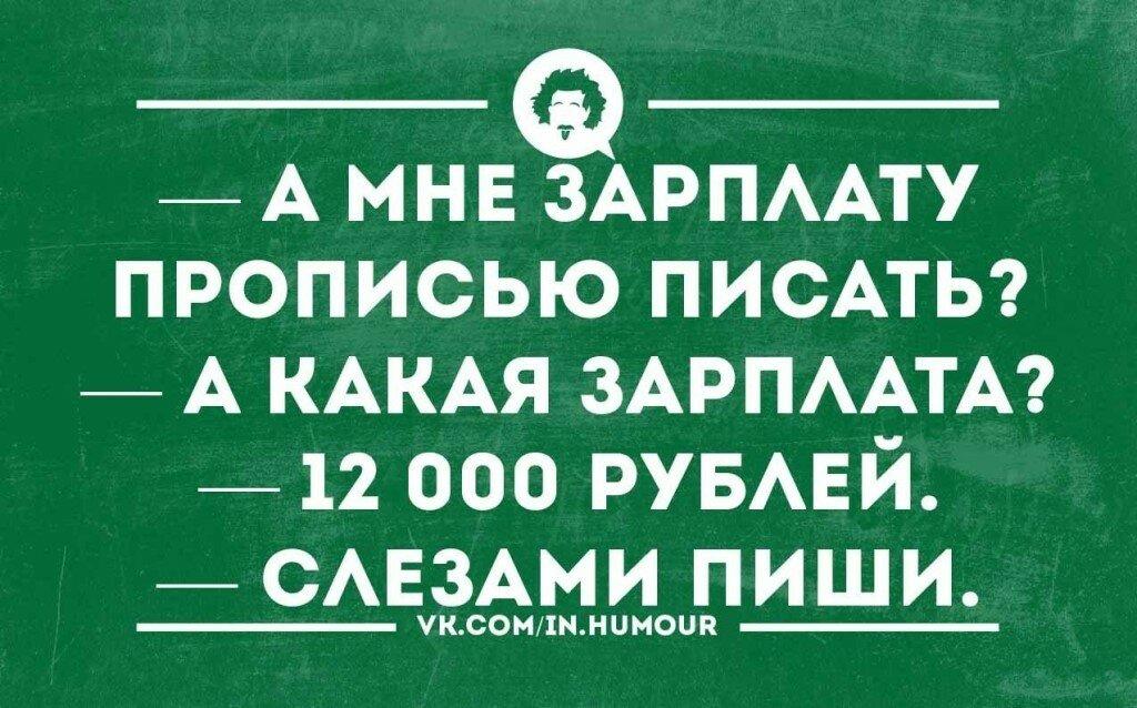 Картинки с приколом про зарплату, дед мороз советские