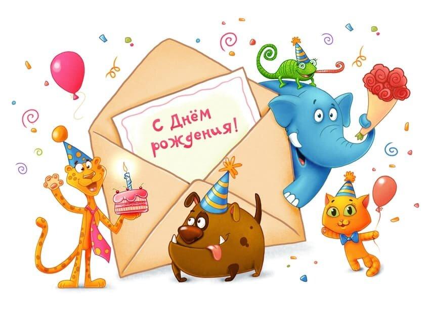 Веселые картинки с днем рождения девочке, открытки днем