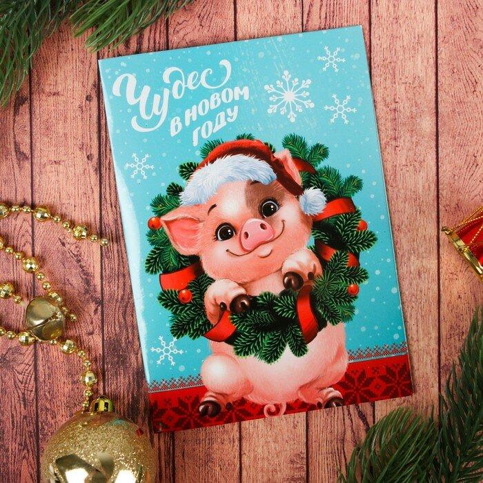 одной поросята открытки к новому году нормальные показатели